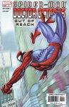 Обложка комикса Человек-Паук / Доктор Осьминог: Вне Зоны Доступа №4