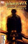 Обложка комикса Человек-Паук / Доктор Осьминог: Год Первый №1