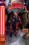 Обложка комикса Человек-Паук: День М №5