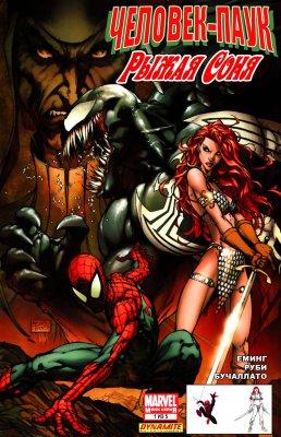 Серия комиксов Человек-Паук / Рыжая Соня
