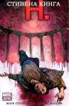 Stephen King's N. #4