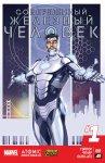 Обложка комикса Совершенный Железный Человек №1