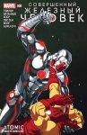 Обложка комикса Совершенный Железный Человек №8