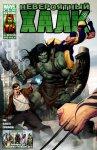 Обложка комикса Невероятный Халк №603