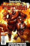 Обложка комикса Непобедимый Железный Человек №16