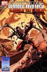 Обложка комикса Неисправимый Человек-Муравей №2