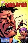 Обложка комикса Неисправимый Человек-Муравей №3