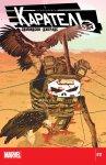 Обложка комикса Каратель №11