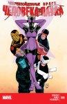 Обложка комикса Совершенные Враги Человека-Паука №6