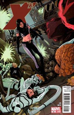 Серия комиксов Икс 23 №15
