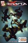 Обложка комикса Сила-Икс №4