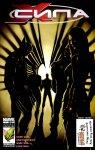 Обложка комикса Сила-Икс №7