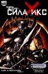 Обложка комикса Сила-Икс №14