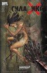 Обложка комикса Сила-Икс №18