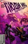 Обложка комикса Люди-Икс: Первородный Грех