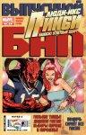Обложка комикса Люди-Икс: Пикси Наносит Ответный Удар №2