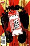 Обложка комикса Люди-Икс: 198 №4