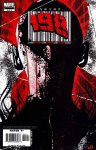Обложка комикса Люди-Икс: 198 №5