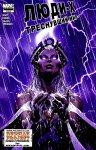 Обложка комикса Люди-Икс: Треснувший Мир №2