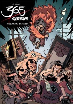Серия комиксов 365 Самураев и Множество Мисок Риса