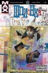 Обложка комикса Шпионка №3