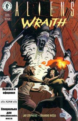 Серия комиксов Чужие: Призрак