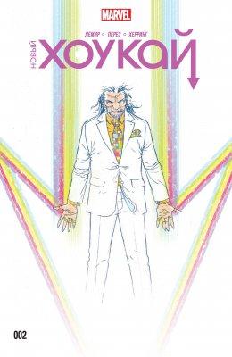 Серия комиксов Новый Хоукай №2