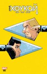 Обложка комикса Новый Хоукай №5