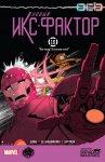 Обложка комикса Новый Икс-Фактор №16