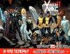 Обложка комикса Совершенно Новые Люди-Икс