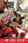 Обложка комикса Совершенно Новые Люди-Икс №10