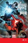 Обложка комикса Совершенно Новые Люди-Икс №12