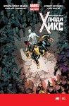 Обложка комикса Совершенно Новые Люди-Икс №13