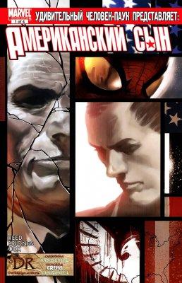 Серия комиксов Удивительный Человек-Паук Представляет: Американский Сын
