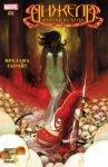 Обложка комикса Анжела: Королева Хеля №2