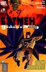 Обложка комикса Странное Дело Бэтмена: Джекилл И Хайд №5