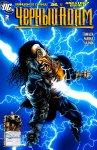 Обложка комикса Чёрный Адам: Темный Век №2