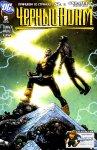 Обложка комикса Чёрный Адам: Темный Век №5