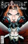 Обложка комикса Бладрейн: Месть Мучительницы