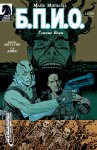 Обложка комикса Б.П.И.О. - Тёмные Воды