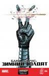 Обложка комикса Баки Барнс: Зимний Солдат №6