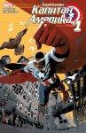 Обложка комикса Капитан Америка: Сэм Уилсон