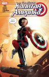 Обложка комикса Капитан Америка: Сэм Уилсон №16