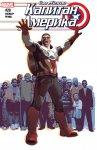 Обложка комикса Капитан Америка: Сэм Уилсон №20