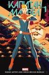 Обложка комикса Капитан Марвел