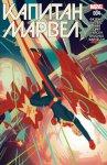 Обложка комикса Капитан Марвел №4
