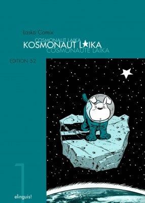 Серия комиксов Космонавт Лайка