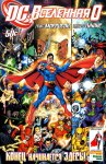 Обложка комикса Вселенная DC