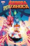Обложка комикса Дэдпул против Таноса №4