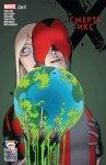 Обложка комикса Смерть Икс №3
